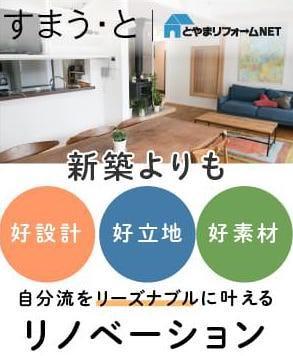 bnr-sumauto-sp.jpg