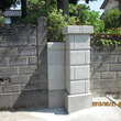 ブロック基礎及び大谷石