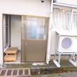 M邸-エコキュート設置、浴槽循環穴あけ、循環金具取付